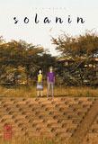Couverture du premier tome de Solanin, de Inio Asano