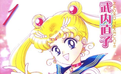 Extrait de la couverture de l'édition Shinzôban de Sailor Moon