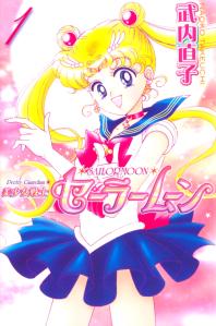 Couverture du premier volume de l'édition japonaise Shinzôban de Sailor Moon