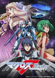 Visuel promotionnel pour la série animée Macross Frontier diffusée du Japon entre avril et septembre 2008