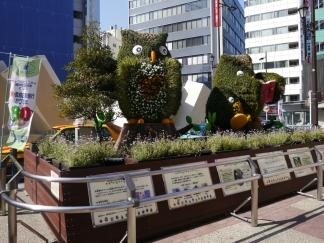 Jour 2, samedi 16 mars 2013 : Toshima City / Ikebukuro