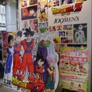 """À l'occasion de la sortie de Battle of Gods, le 109MEN'S affichait une décoration intérieure spéciale """"Dragon Ball Z"""""""