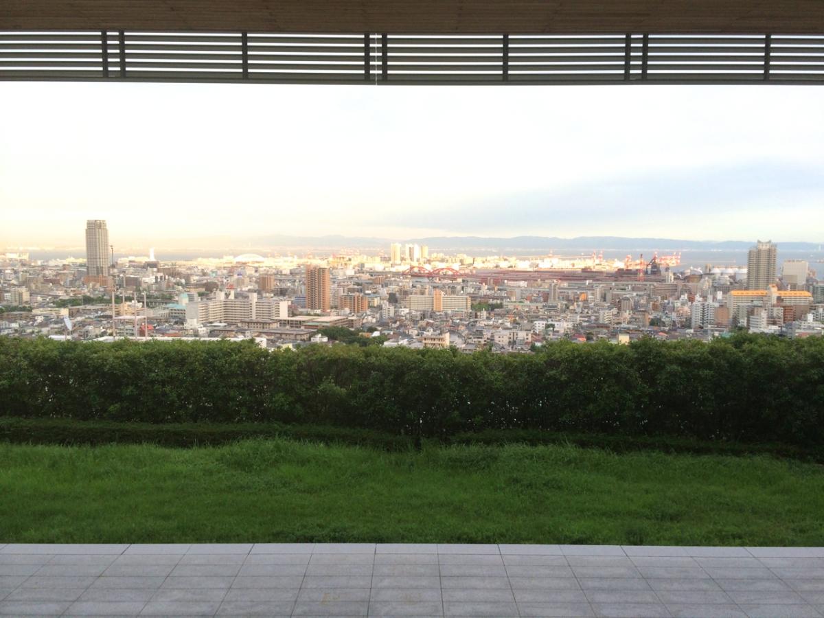 View on Kobe from the Rokkodai campus of Kobe University