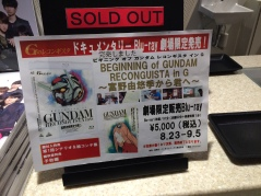 """At the TOHO Cinemas where I went in Nihonbashi, the Bluray """"Beginning of Gundam Reconguista in G"""" was already sold out!"""