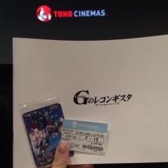 Gundam Reconguista in G on screen in Japan ^o^