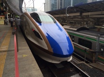 Thanks to Asama Shinkansen, one can reach Karuizawa from Tōkyō in just one hour.