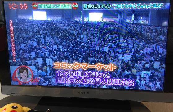 2015/08/img_1170.jpg